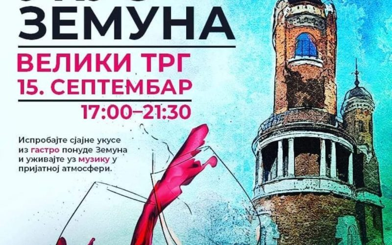 "The event ""Taste of Zemun"""